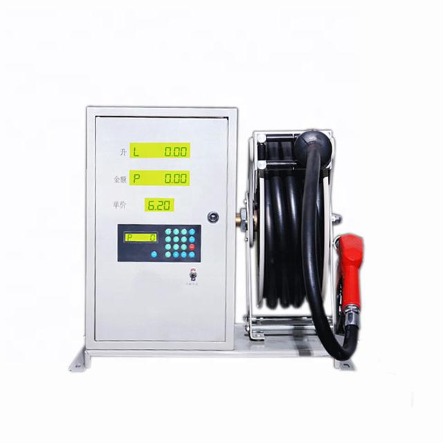 fuel dispenser machine